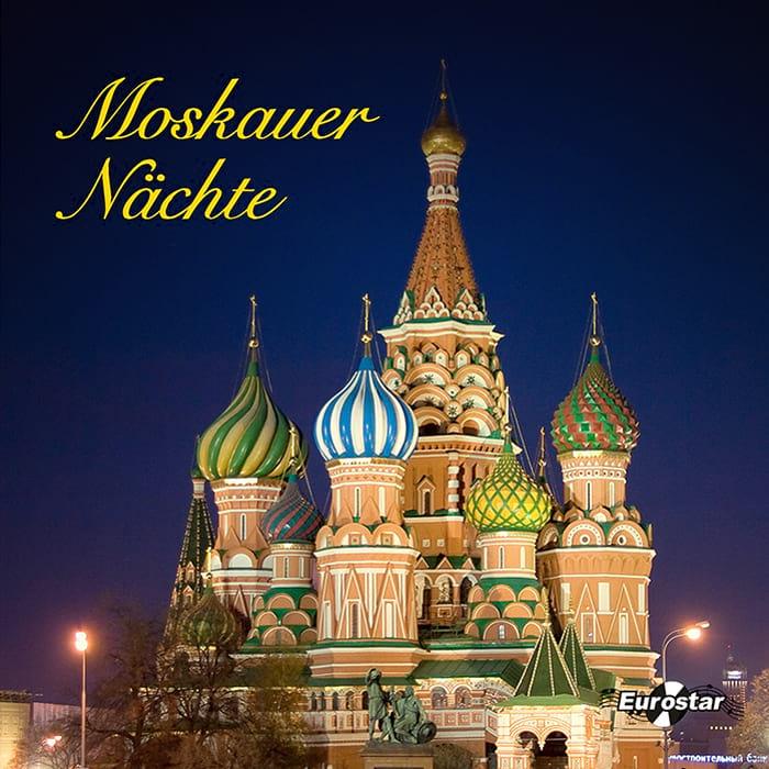 Moskauer Nachte