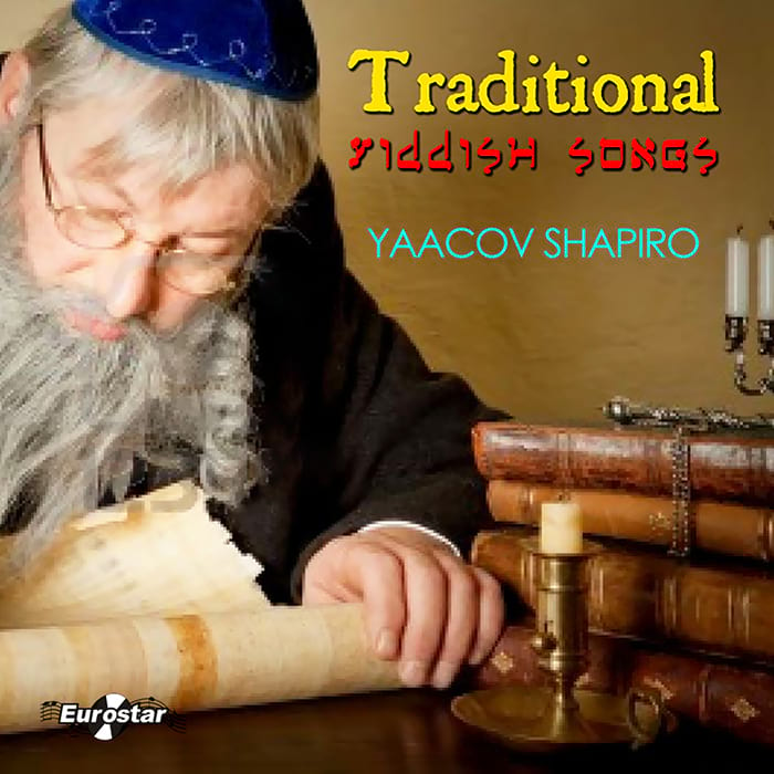 Yaacov Shapiro – Traditional Yiddish songs
