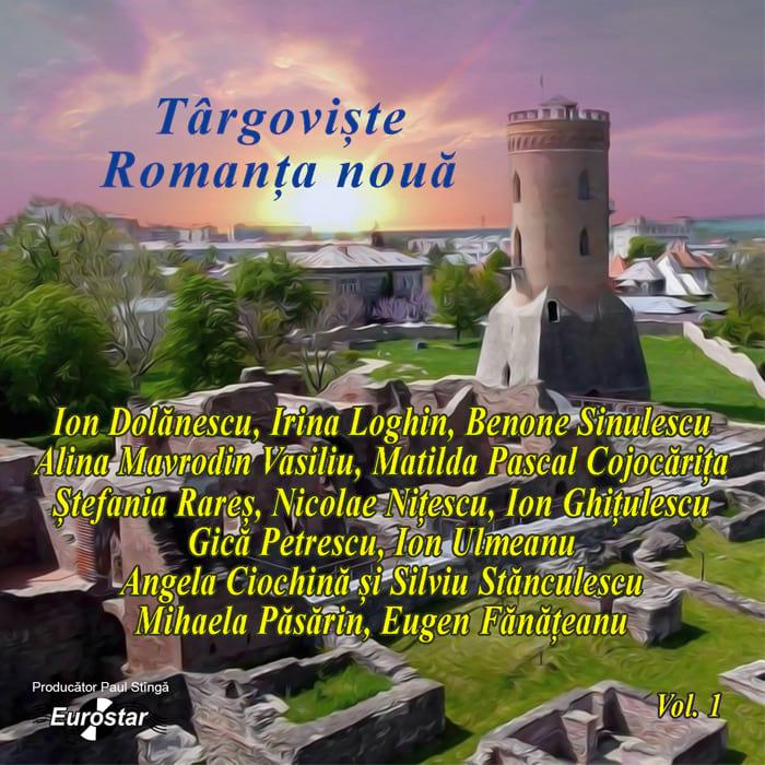 Târgoviște romanța nouă - vol.1
